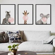 Пузырьковая жевательная резинка жираф Зебра постеры с животными