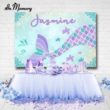 Inmemory美しい紫ミントマーメイドパーティー背景女の子ベビーシャワー新生児誕生日パーティー写真背景photocall