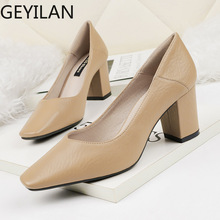 2020 New Spring Women Pumps High Block Heel Square Toe Shallow Casual Fashion Women Shoes Camel Sexy Office Ladies High Heels