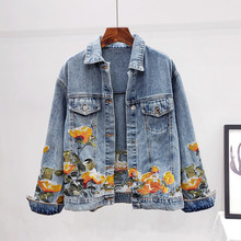 Jeans Jacket Embroidery Harajuku Long-Sleeve Streetwear Short Denim Coat Washed Loose