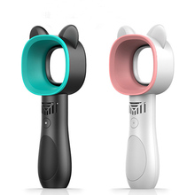 The budding cat leafless fan can be USB charging handheld mini small fan