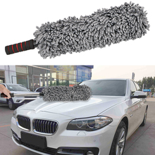 Vehicle Dust Brush Clean Auto Wash Soft Microfiber Cleaner Washing Tool Care Auto Dirt Polishing Car Duster Adjustable Universal