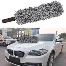 Veicolo di Polvere Pennello Pulito Lavaggio Auto In Morbida Microfibra Strumento di Cura di Lavaggio Pulitore Auto Dirt Lucidatura Auto Spolverino Regolabile Universale