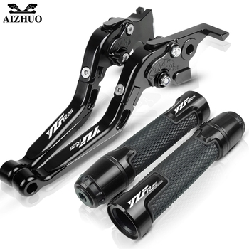 For YAMAHA YZFR25 YZF R25 2015-2017 2016 Motorcycle Adjustable Brake Clutch Lever Handle Grips Hand Bar End