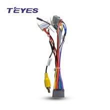 TEYES для XRAY- проводов, поддерживающих кнопки рулевого колеса и оригинальные камеры