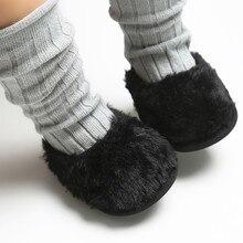Модные пинетки для девочек и мальчиков с искусственным мехом; удобная однотонная обувь без застежки для малышей; мягкая нескользящая обувь для малышей