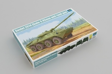 Trumpeter 09536 1/35 Soviet 2S14 Zhalo-S 85mm anti-tank gun Display Collectible Toy Plastic Assembly Building Model Kit цена 2017