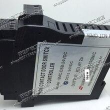 Реле SMC-DSB-24VDC