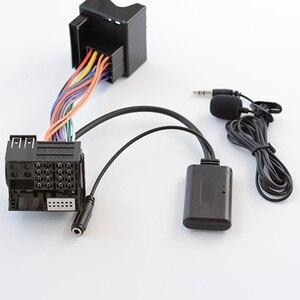 Автомобильный Bluetooth аудио кабель адаптер микрофон для Mercedes-Benz W169 W245 W203 W209 W164 X164 W251 W221 R230 APS NTG CD20 30/50 радио