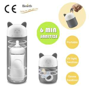 Warmers Steril Disinfection Milk-Bottle Baby Intelligent Automatic Fast-Safety