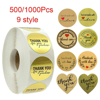 500/1000pcs 9 style Kraft round thank you Stickers seal labels Gold Cute stickers scrapbooking for Package stationery sticker