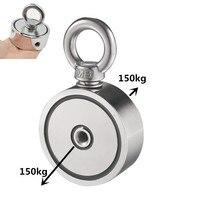 Мощный неодимовый магнит с кольцом, двусторонний магнит, диаметр 48 74х28 мм, для подъема предметов со дна водоема