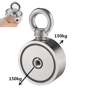Strong Neodymium Magnet Double side Search magnet hook D48 - D74*28mm super power Salvage Fishing magnetic  Stell Cup holder
