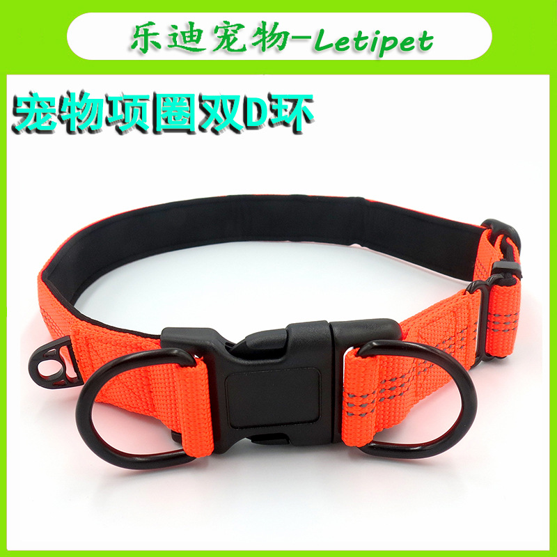 Adjustable Pet Collar Dog Double D Ring Reflective Neck Ring And Medium-sized Dog Only