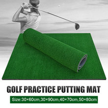 Коврик для игры в гольф 4 размера коврик занятий помещении на