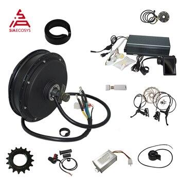 Siaecosys/QSMOTOR 205 3KW 50H V3I, E-BIKE, radios, cubo, equipos de MOTOR con TFT H6, velocímetro