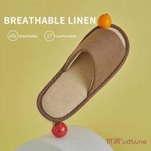 Udtune – pantoufles en lin pour hommes, chaussures d'été, diapositives de chanvre muettes pour femmes, sandales d'intérieur de style japonais antidérapantes en PVC souple