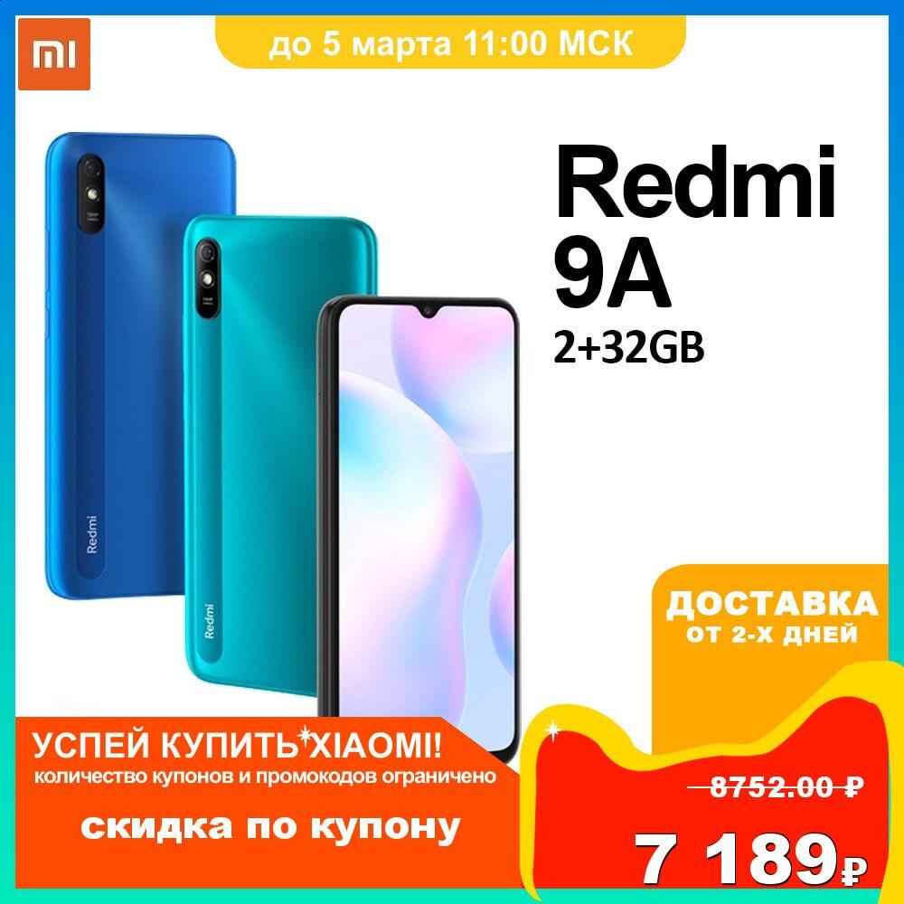 Смартфон Xiaomi Redmi 9А 32ГБ,| 6,53