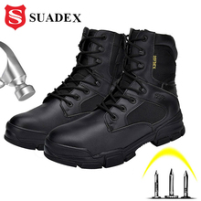 Mens Shoes Work-Boots Desert-Combat Motorcycle Army SUADEX Steel Waterproof Tactical