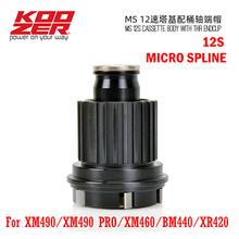Koozer Micro Spline 12S freewheel XM490 BM440 PRO MTB bicycle hubs converters adapter Hub Mountain Bike cap