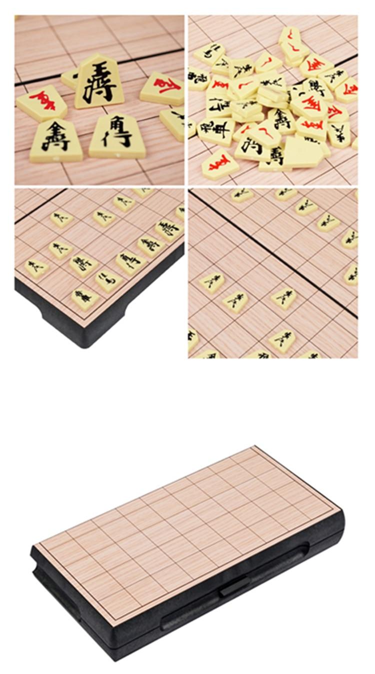 magnético dobrável conjunto encaixotado exercício japonês portátil