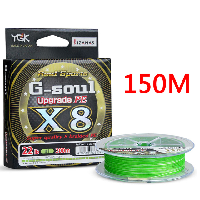 YGK P.E Ligne G-Soul X4 Upgrade 200m P.E 2.5 35 lb 9515