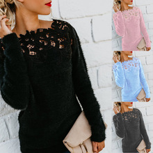 Women's Long Sleeve Lace Splice Fluffy Sweater Jumper Pullover Tops Blouse Shirt layered flounce lace insert long sleeve blouse