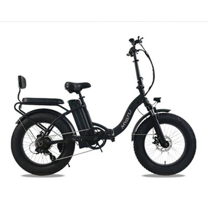 MYATU20 pouces vélo électrique 48V électrique ATV pliant électrique motoneige batterie au lithium puissance VTT