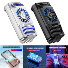 Mobile Phone Radiator Gaming Universal Phone Cooler Adjustable Portable Fan Holder Heat Sink for Cell Phones FKU66