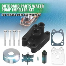 Water Pump Impeller Kit Replacement Outboard Parts for Yamaha 4/5hp 6E0-W0078-A2 Impeller Water Pump Gasket Repair Tool Kits
