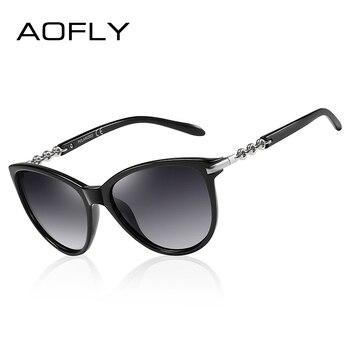 AOFLY BRAND DESIGN Cat Eye Polarized Sunglasses Women Polarized Sun Glasses Female Gradient Shades Oculos Feminino UV400