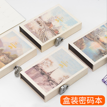 Retro password notebook adult Korean wind creative multi-functional small fresh simple hand book college student plan