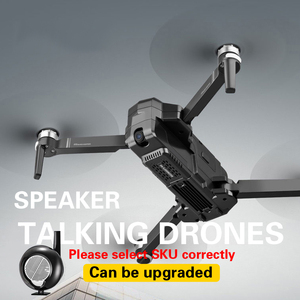 "Image 5 - OTPRO מצלמה מיני מל ""טים dron RC מסוק FPV 3 ציר Gimbal wifi 4K מצלמה GPS RC מזלט Quadcopter RTF במלאי! VS X8 SE x8se"
