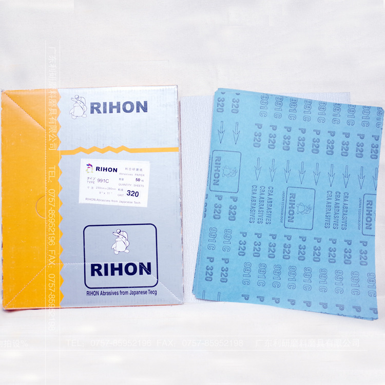 Special Offer Supply Japan Rehob 991C White Dry Sandpaper