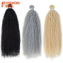 FASHION IDOL Kinky Curly Hair Bundles 22 inch Synthetic Hair Extensions Ombre Brown Heat