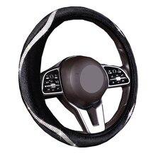 Couverture de volant de voiture en peluche avec strass, pour fille et femme, tresse sur le volant, mode Cool, accessoires de voiture, 37 38CM