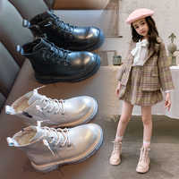 Aadct 2020 meninas botas de moda crianças botas para o bebê meninas outono inverno algodão quente marca pouco martin sapatos verão