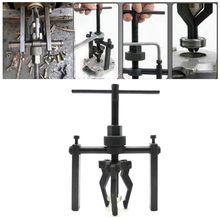 3-jaw Bearing Puller Inner Wheel Gear Extractor Heavy Duty Automotive Machine Tool KitJones-series