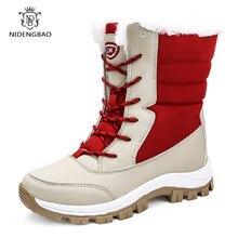 Водонепроницаемые зимние ботинки; Женская обувь на меху; Зимние