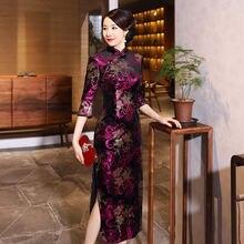 Женское платье qipao винтажное на пуговицах вельветовое классический