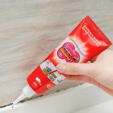 Household Tile Cleaner Deep Down Wall Mold Mildew Remover Cleaner Wall Mold Mildew Remover Cleaner Caulk Gel Mold Remover Gel