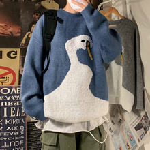 Свитер высокого качества с длинным рукавом мужской свитер круглым