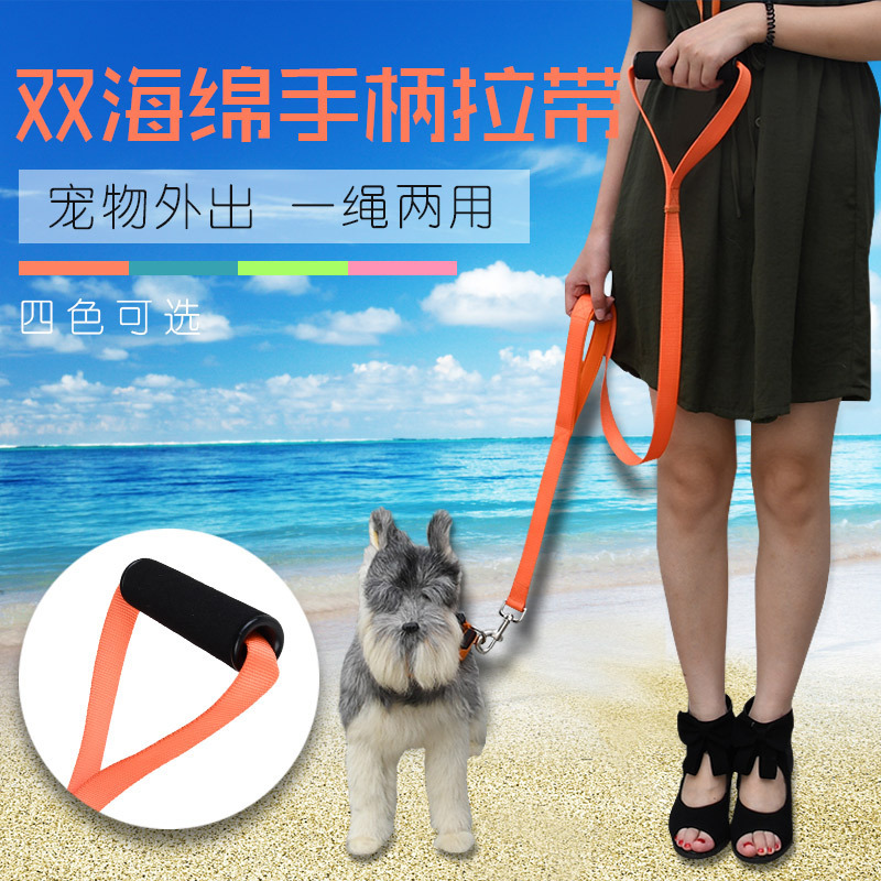 Pet Supplies Multi-functional Traction Belt Small And Medium-sized Dogs Nursing Dog Supplies Multi-color Selectable