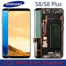 מקורי הצריבה צל תצוגת עבור Samsung S8 בתוספת G955 G955F S8 G950F G950W LCD מסך מגע Digitizer החלפה עם מסגרת