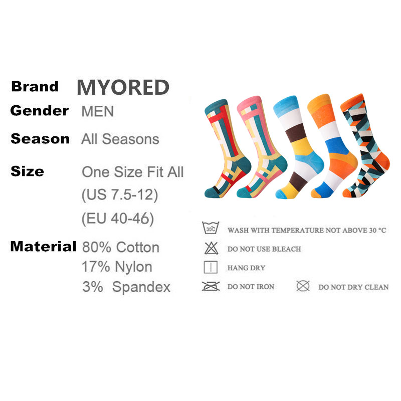 MYORED drop shipping latest fashion high quality Multicolored long businesscasual combed cotton sqaure pattern weddinggift sock in Men 39 s Socks from Underwear amp Sleepwears