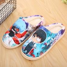 Japanese Tokyo Ghoul Kaneki Ken Shoes Otaku Cosplay Men Women Anime Slippers Harajuku Cartoon Kawaii Halloween Gift