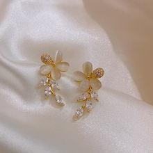Шела s925 Стерлинговое silverpins Стразы опал в форме цветка
