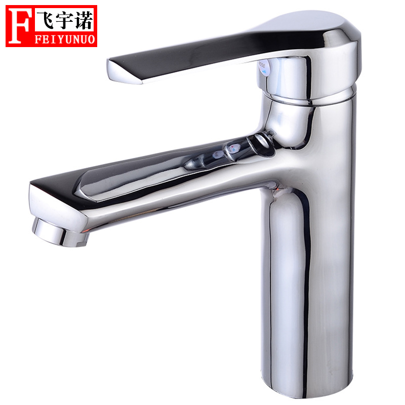 Fly Connaught Copper Basin Single Bore Hot And Cold Mixing Faucet Toilet New Style Inter-platform Basin Single-hose Water Tap Wh