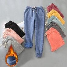 Pantalones bombachos cálidos de terciopelo grueso para mujer, pantalón de Cachemira, Color caramelo, informal, holgado, para otoño e invierno, M XL