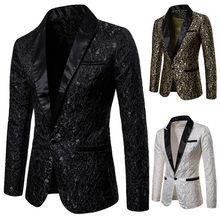 Мужской стильный роскошный Повседневный винтажный жаккардовый блейзер тонкий формальный Одноцветный костюм на одной пуговице куртки топы белый черный золотой